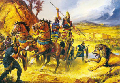 L'Assyrie