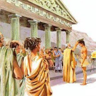 Epoque archaïque